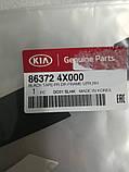 Наклейка передніх правих дверей верхня, Kia Rio 2011-14 QBR, 863724x000, фото 2