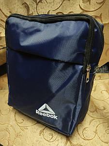 Спортивные барсетка reebok Водонепроницаемая сумка для через плечо