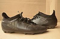 !ОРИГІНАЛ! футбольні бутси Adidas X з Німеччини / 24 см стелька