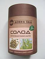 Солод ржаной ферментированный молотый в тубусе 300 гр Choice (Украина)