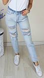 Джинсы женские светлые с рванкой момы, фото 4
