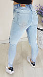 Джинсы женские светлые с рванкой момы, фото 3