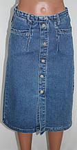 Юбка джинсовая, синяя, спереди пуговки