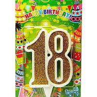 Свеча для торта цифра 18  золото