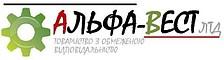"""ООО """"АЛЬФА-ВЭСТ ЛТД"""""""