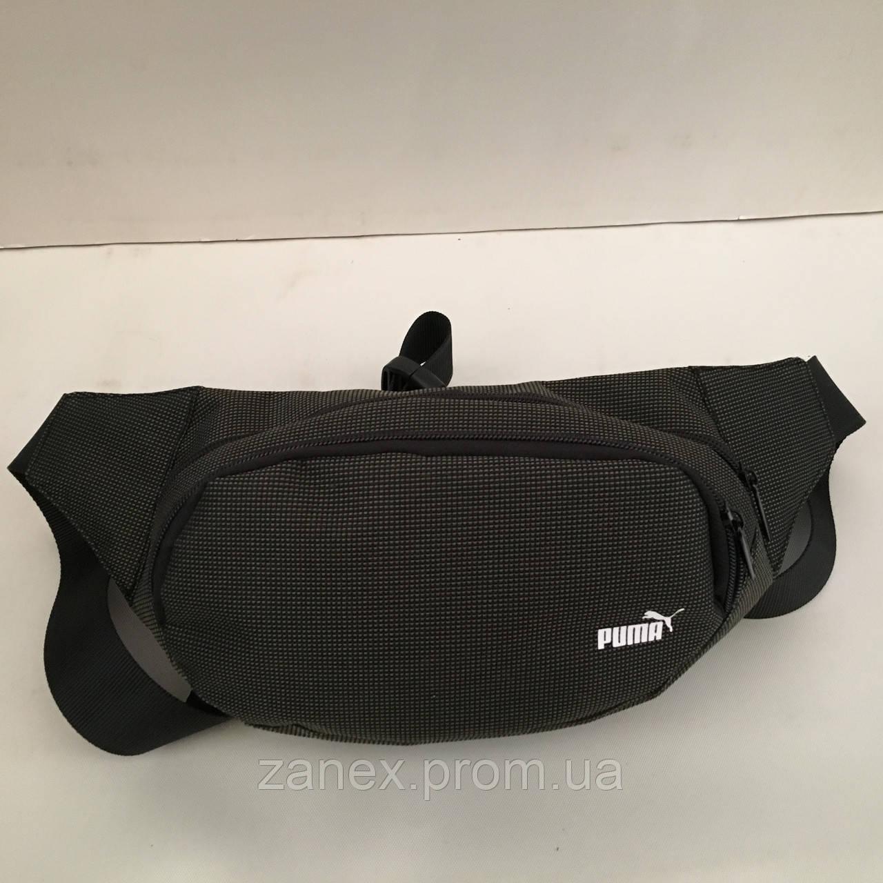 Поясная сумка черная Puma 2 отделения (Бананка, Сумка на пояс, сумка на плечо)