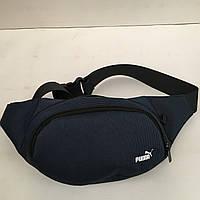 Поясная сумка синяя Puma 2 отделения (Бананка, Сумка на пояс, сумка на плечо), фото 1