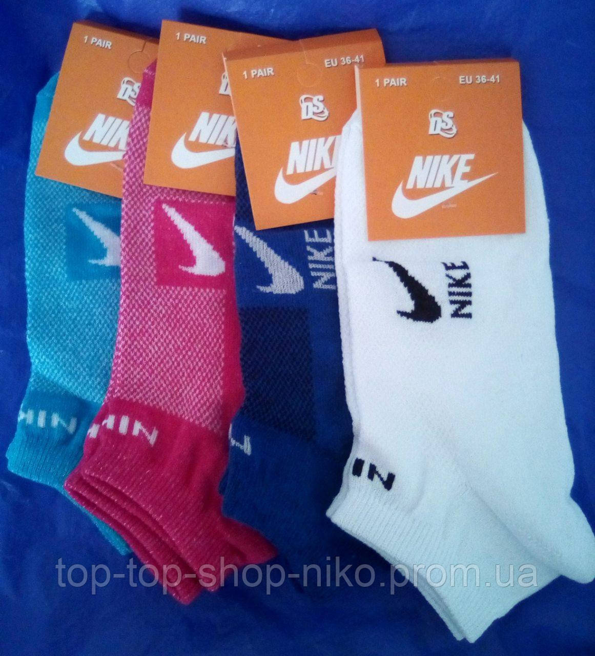 Nike сетка