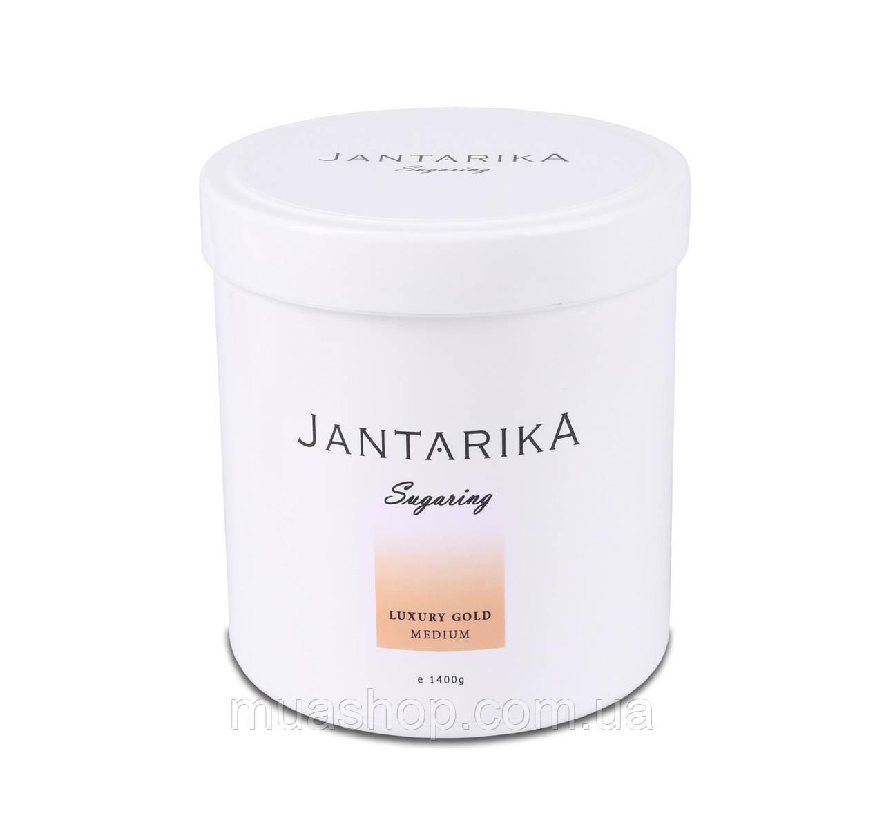 Сахарная паста JANTARIKА LUXURY Gold Medium (Средняя) 1,4 кг