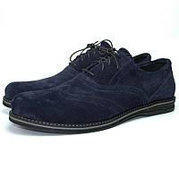 Демісезонні черевички броги сині замшеві чоловіче взуття великих розмірів Rosso Avangard Romano 2 Blu Vel BS
