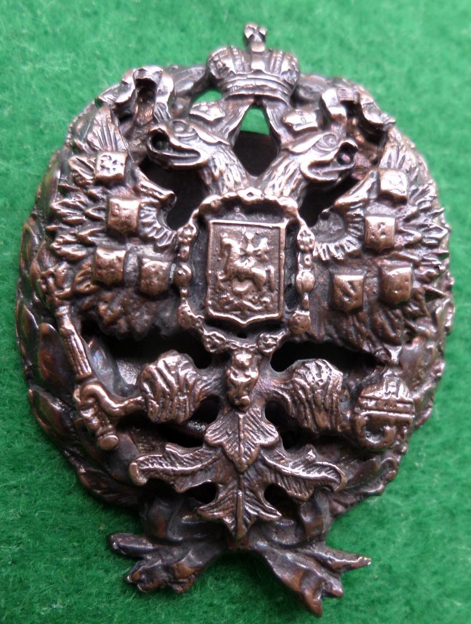 Знак об окончании Николаевской Академии Генерального Штаба