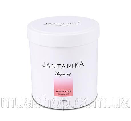 Сахарная паста JANTARIKА LUXURY Gold Semisolid (Полутвердая) 1,4 кг, фото 2