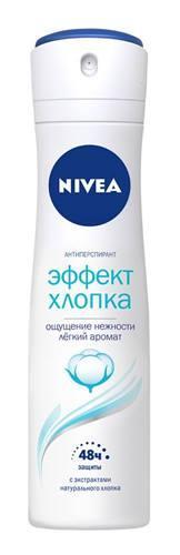 Женский дезодорант - спрей Nivea (Эффект хлопка)