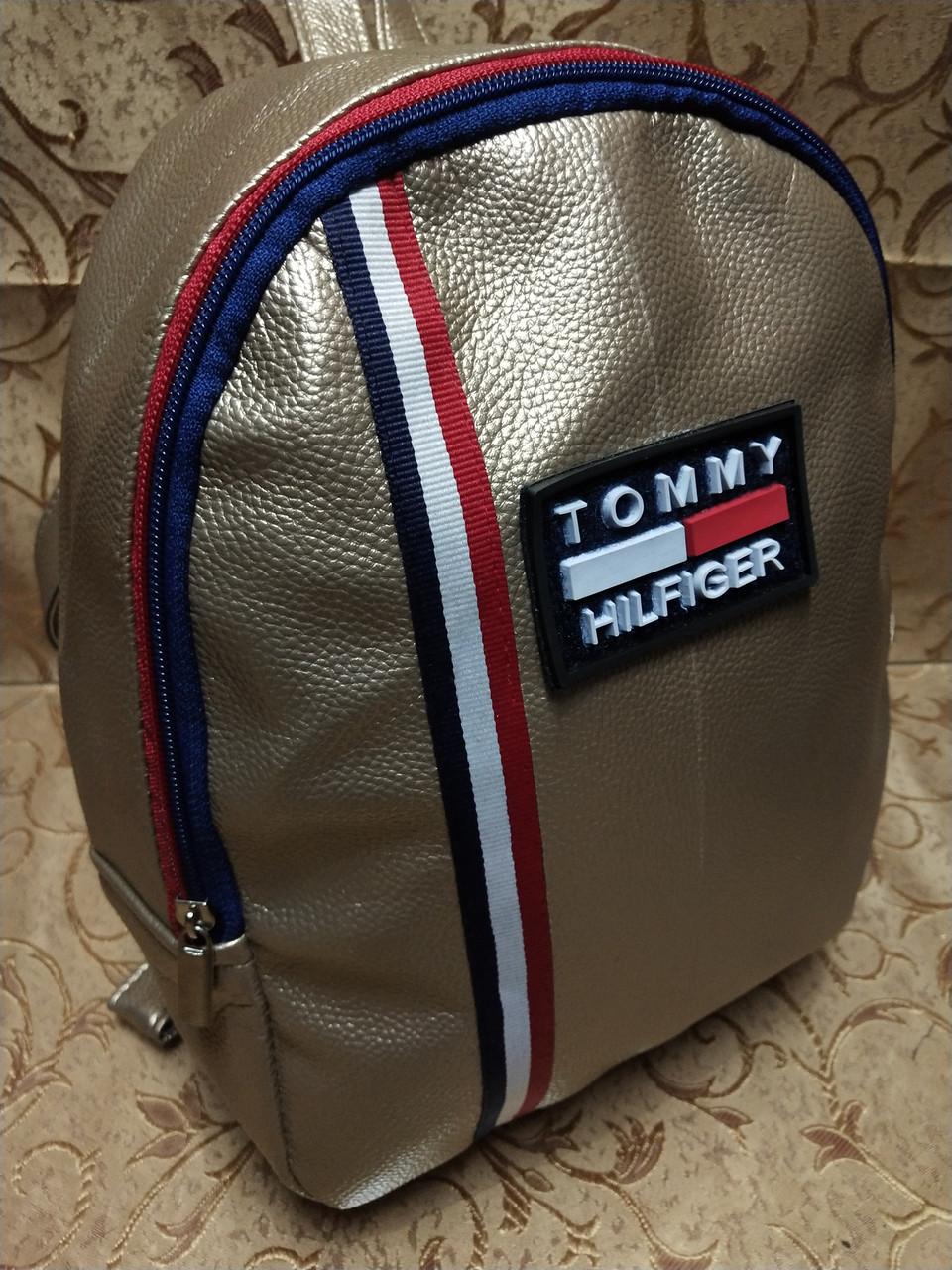 Рюкзак tommy Томми качество искусств кожа городской спортивный стильный только оптом