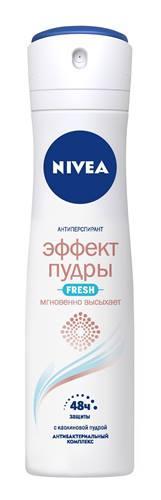 Женский дезодорант - спрей Nivea (Эффект пудры Fresh)