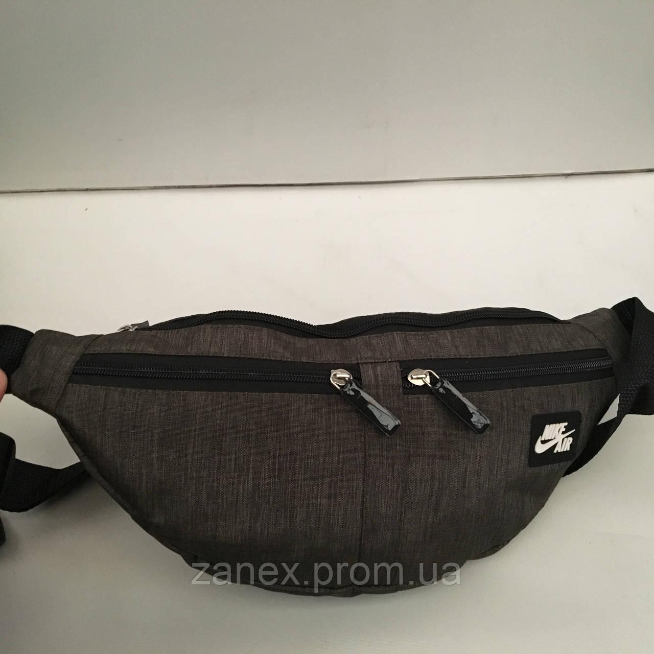 Поясная сумка коричневый Nike 4 отделения (Бананка, Сумка на пояс, сумка на плечо)