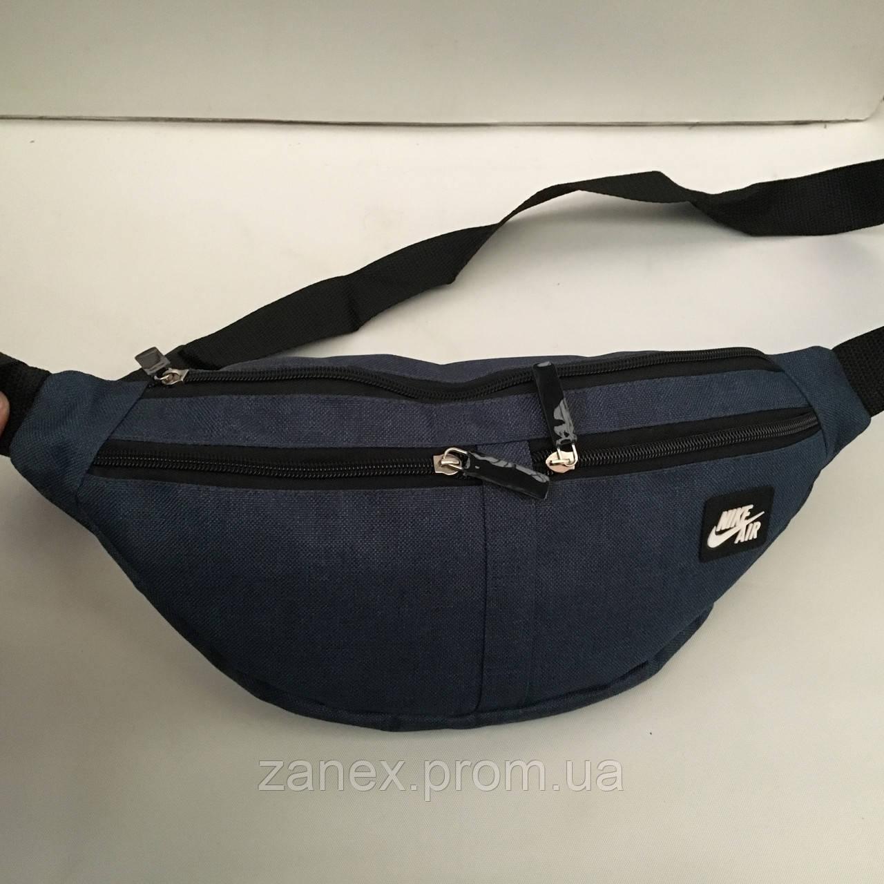 cc1a49054b57 Поясная сумка синяя Nike 4 отделения (Бананка, Сумка на пояс, сумка на плечо