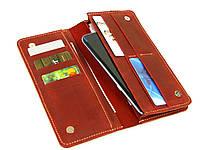 Женский кожаный кошелек клатч GS красный