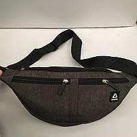 Поясная сумка коричневая Reebok 4 отделения (Бананка, Сумка на пояс, сумка на плечо), фото 1