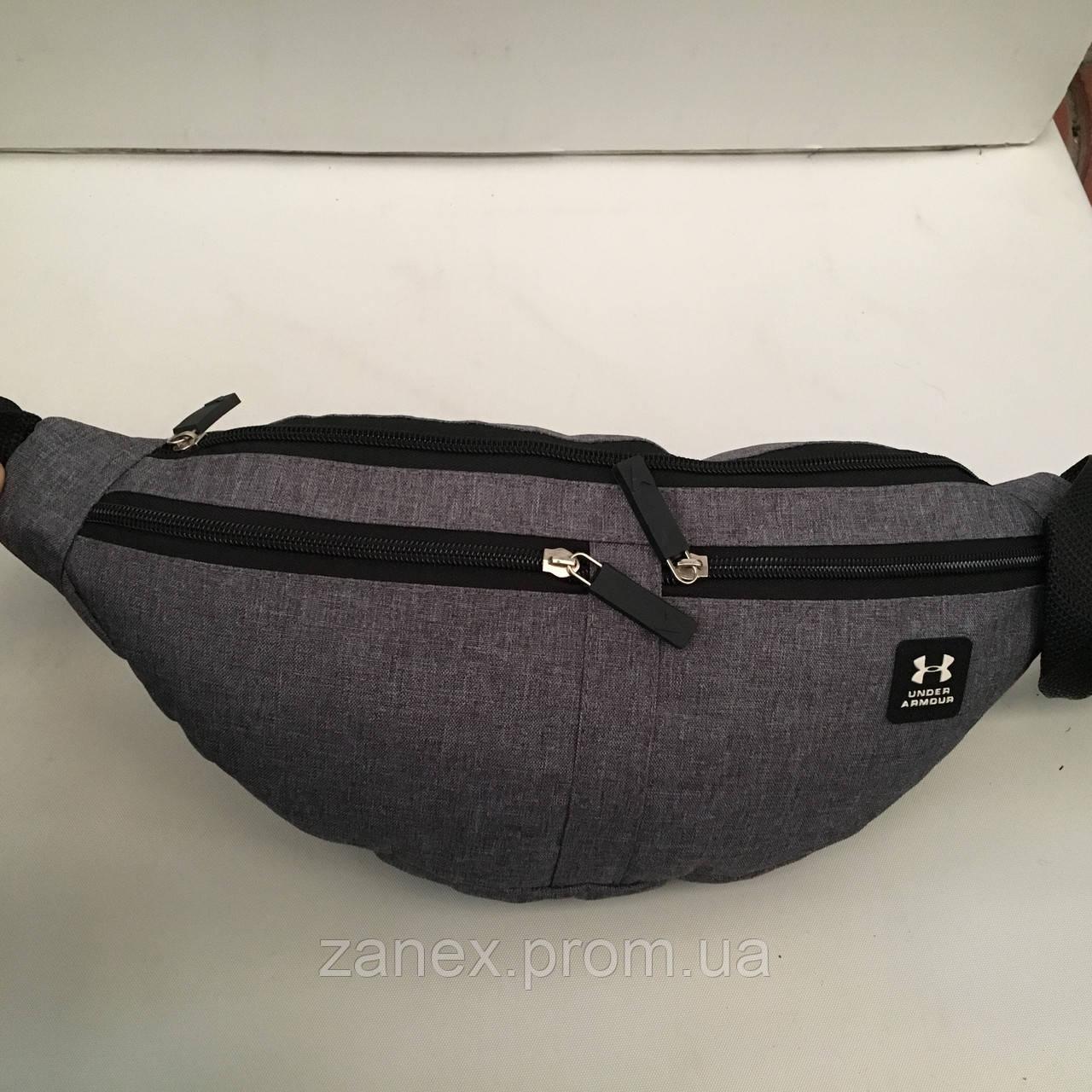Поясная сумка серая Under Armour 4 отделения (Бананка, Сумка на пояс, сумка на плечо)