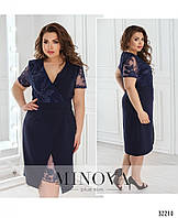 Нарядное синее платье с вставкой из сетки с вышивкой №358, размер 52,54,56,58
