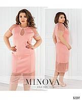 Элегантное летнее платье по фигуре с кружевными вставками №176-пудра,размер 50,52,54,56,58,60