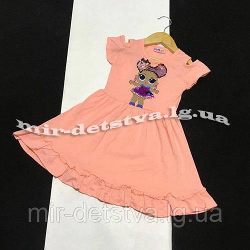 Платье трикотажное для девочки с куклой ЛОЛ Турция оптом, р.3-9 лет (4 шт в ростовке) персик