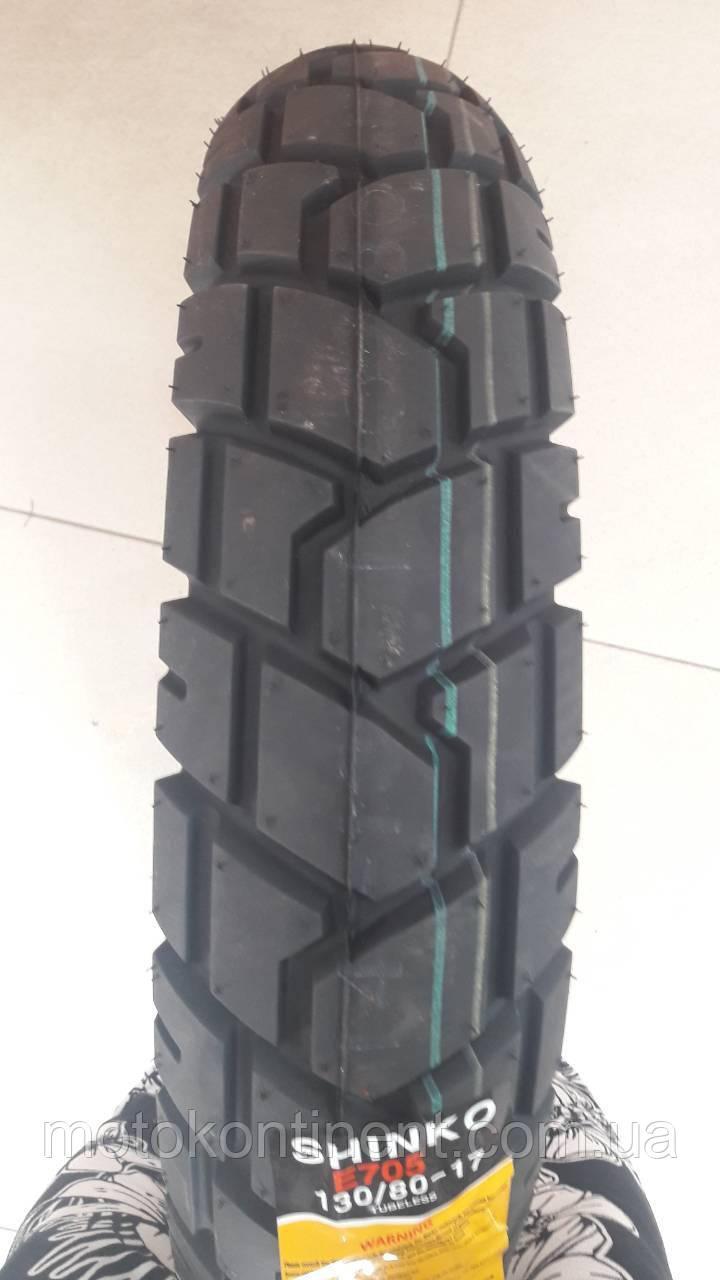Моторезина 130 80 r17  передняя/задняя E705 SHINKO 130/80-17 65H TL/E705 TRAIL MASTER
