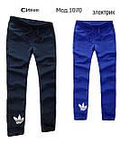 Спортивные брюки женские трикотажные. Мод. 1070. Разные цвета., фото 2