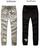 Спортивные брюки женские трикотажные. Мод. 1070. Разные цвета., фото 4