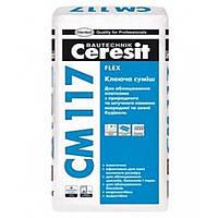Клей для плитки Ceresit СМ 117 25кг