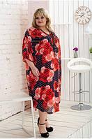 Платье женское Алисия красный, фото 1