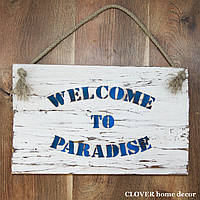 "Табличка на дверь ""WELCOME"""