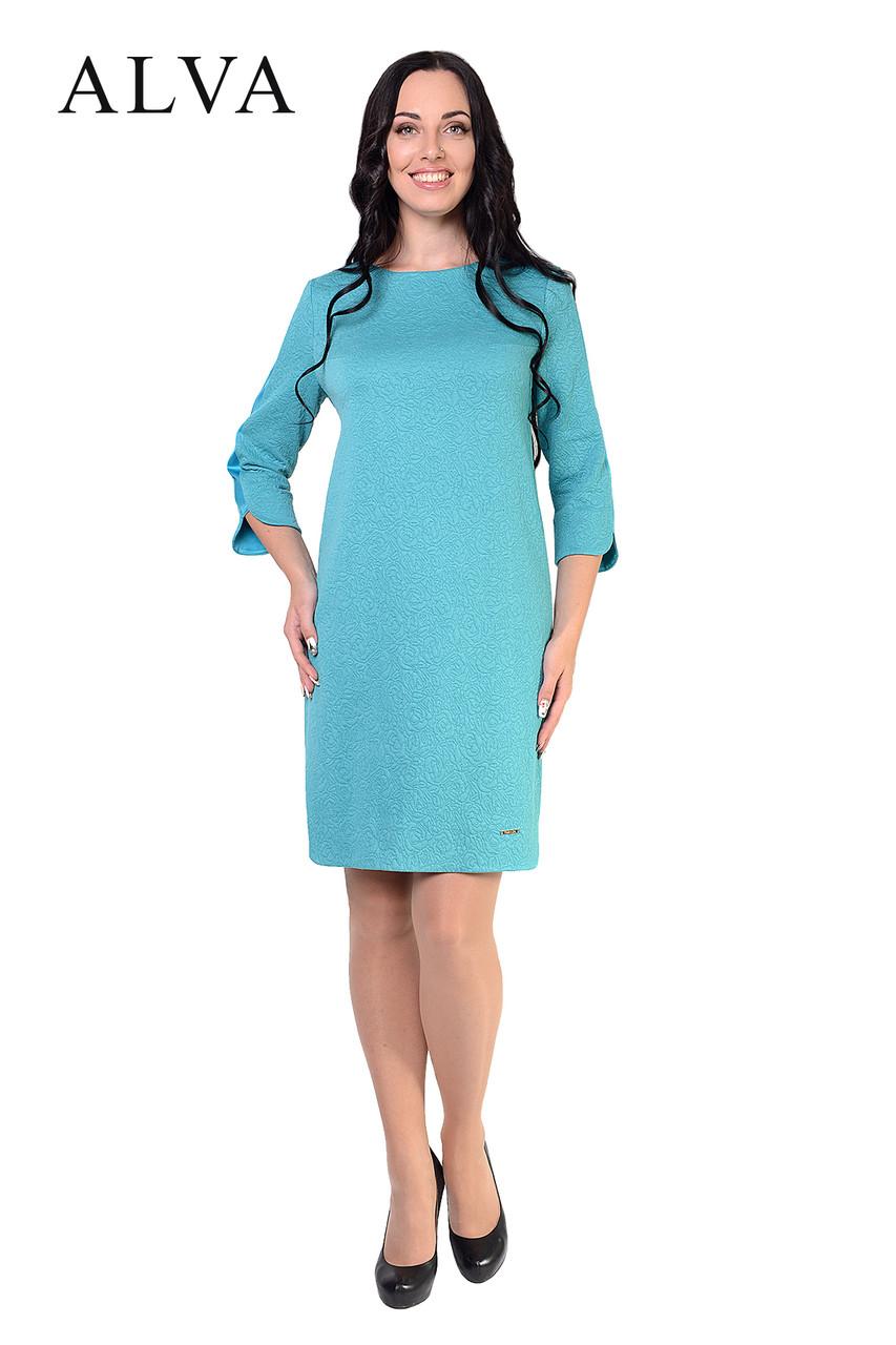 Стильное платье с вставками на рукавах.Разные цвета.
