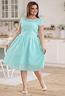 Женское коктейльное платье больших размеров (50-52)