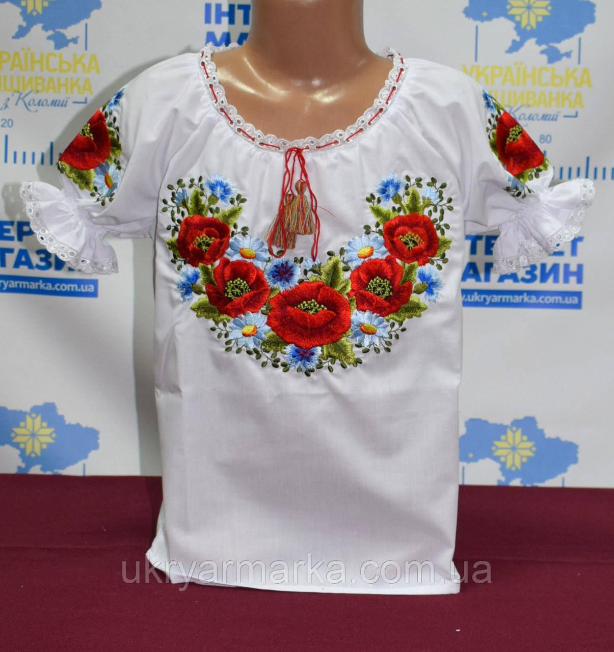"""Вишита блузка """"Катя"""""""