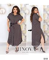 Платье-рубашка большого размера №118-2,размер 50,52,54,56,58,60,62,64
