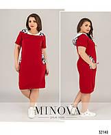 Красное платье в спортивном стиле с цветным капюшоном и вставками на талии №100, размер 50,52,54,56,58,60