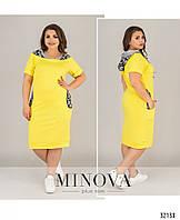 Желтое платье в спортивном стиле с цветным капюшоном и вставками на талии №100, размер 50,52,54,56,58,60