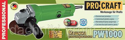 Болгарка (угловая шлифмашина) ProCraft PW-1000 (115мм), фото 2