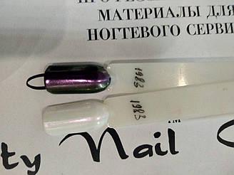 Дзеркальна втирка для нігтів Хамелеон фіолетова