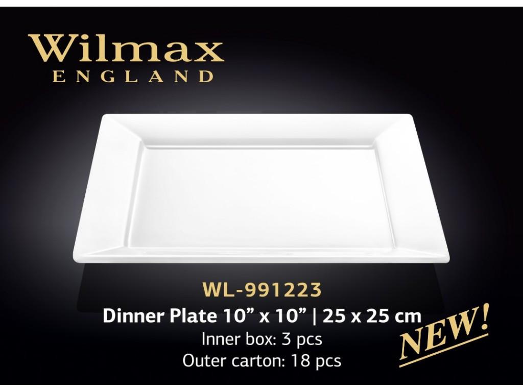 Тарелка обеденная 25Х25см Wilmax 991223