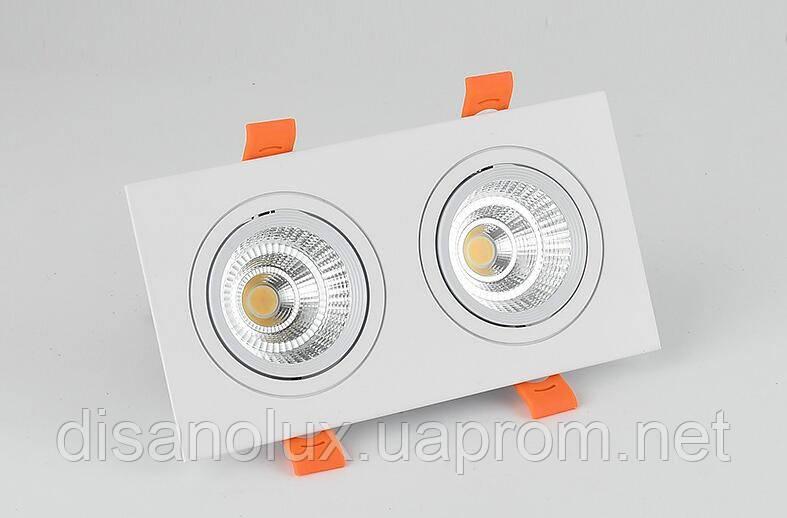 Світильник точковий світильник BR-120 20W WH 230V 175*92мм білий