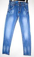 Мужские джинсы Reigouse 8802 (27-34/8ед) 10.3$