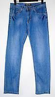 Мужские джинсы Reigouse 8809 (31-38/8ед) 10.3$