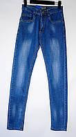 Мужские джинсы Reigouse 8804 (27-34/8ед) 10.3$