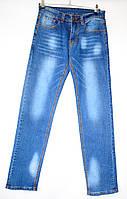 Мужские джинсы Jiaze 37777 (29-36/8ед) 9.3$