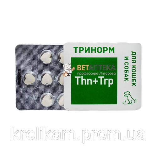 Тринорм для кошек 1 упаковка 10*0,3гр