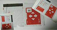 Пакеты полиэтиленовые 0,5 кг с логотипом НП без кармана