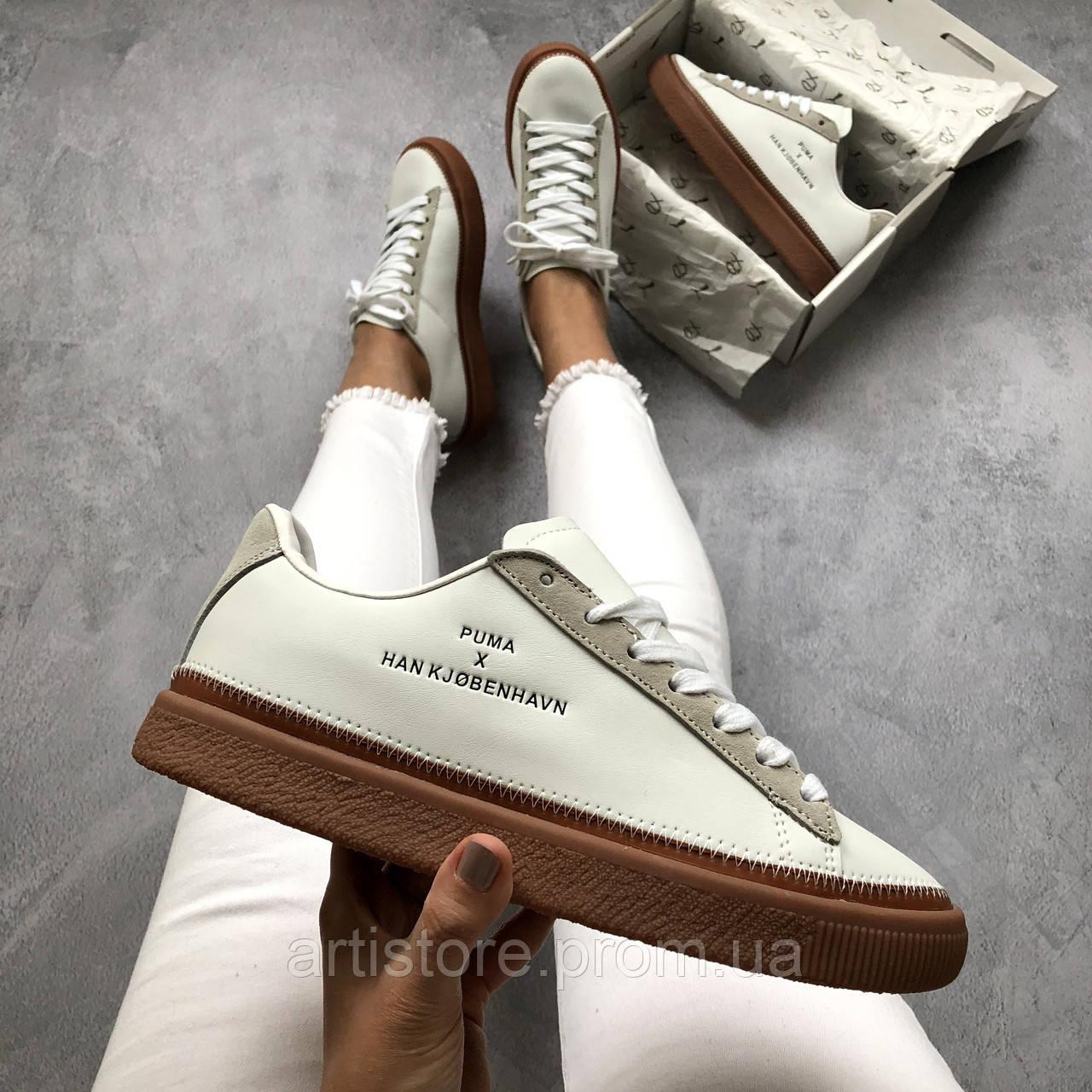 Кроссовки Puma x Han Kjobenhavn Clyde Stitched White with brown Белые с коричневым